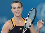Павлюченкова обыграла Бегу и вышла в полуфинал турнира KDB Korea Open