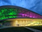 Адлер-Арена в Сочи примет матчи Кубка Федерации