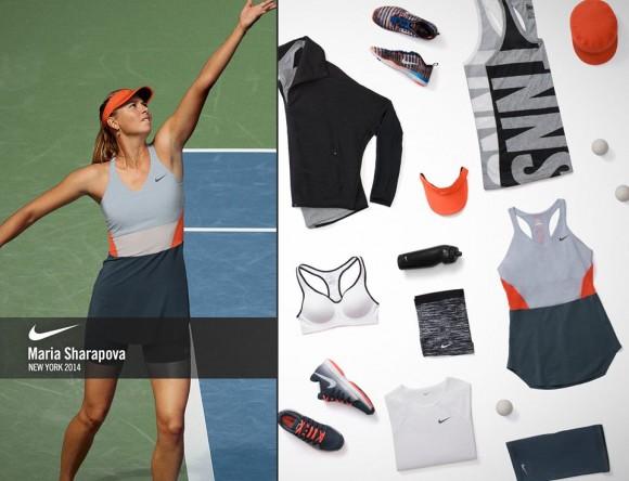 Форма Марии Шараповой на US Open